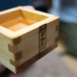 The traditional cedar box of sake, it really does alter the taste and the experience