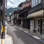Furukawa streets, looking the other way