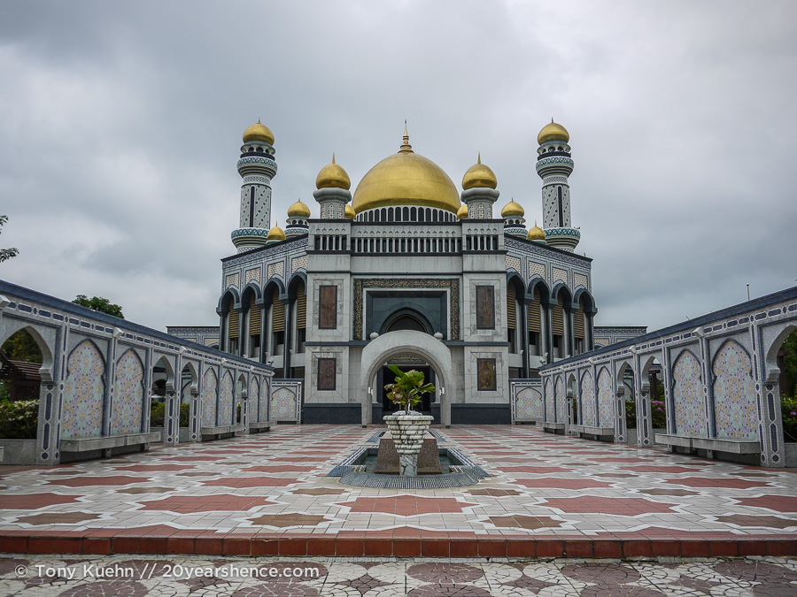 Mini Budget Breakdown: Brunei Travel Costs