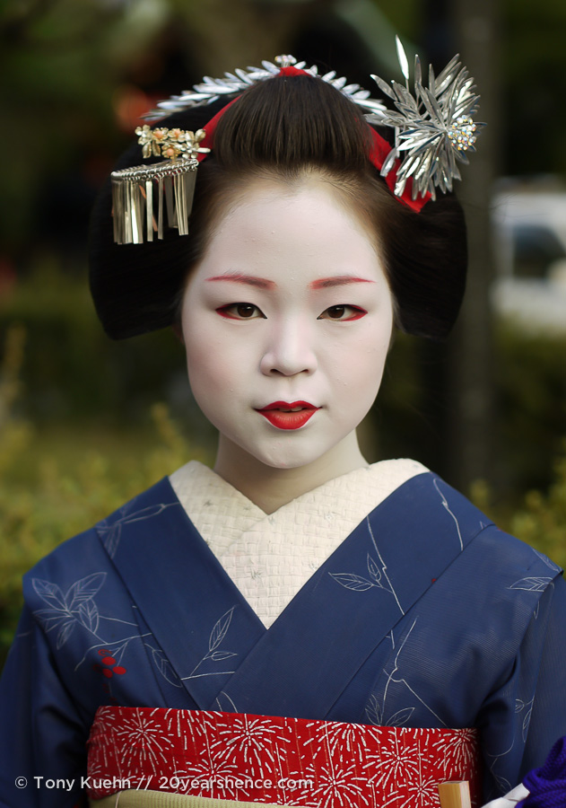 Japanese Geisha in Gion